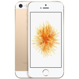 Apple iPhone SE 64GB Gold new