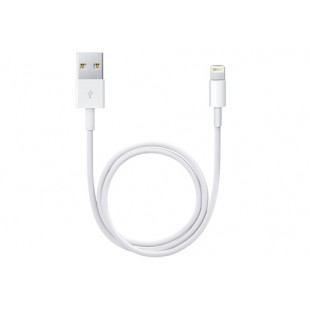 USB-кабель Lightning for iPhone/iPad/iPod