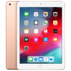 iPad Wi-Fi 32GB Gold (MRJN2) 2018