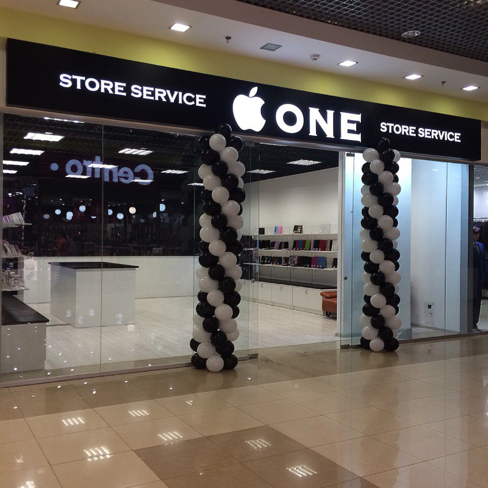 apple one rivne1