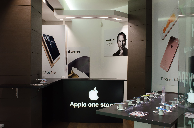 apple one pol1